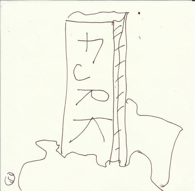 Grenzstein (c) Zeichnung von Susanne Haun