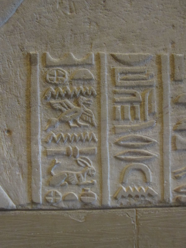 Detail des Tempeltor von Kalabscha im Stülerbau Tempeltor von Kalabscha (c) Foto von Susanne Haun