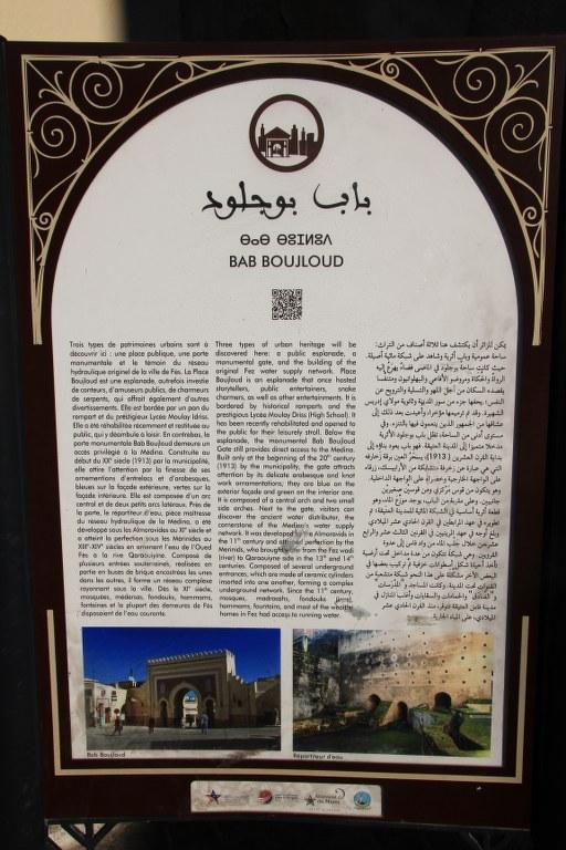 Die Medina von Fes (c) Foto von Susanne Haun