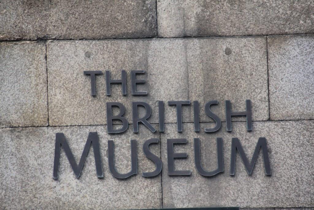 British Museum (c) Foto von Susanne Haun