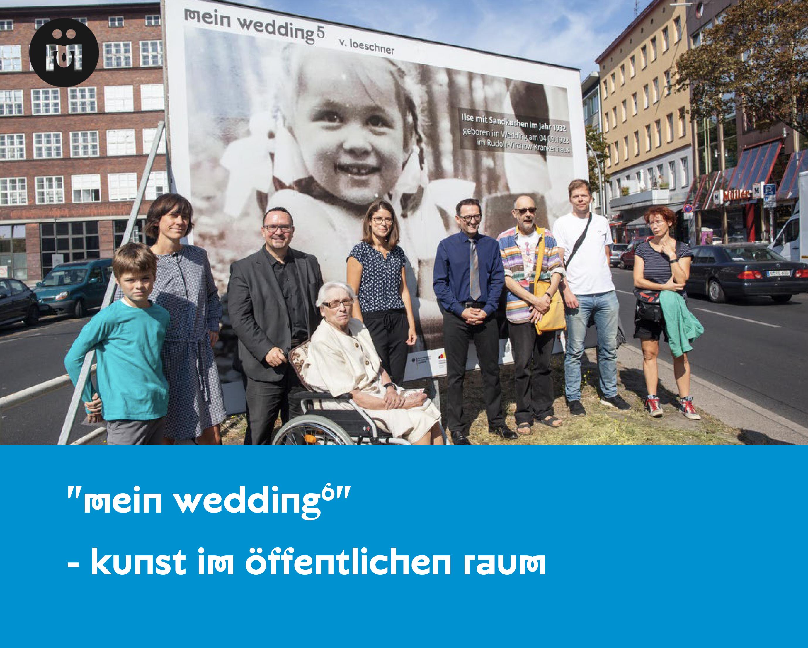 Mein Wedding 6 - Kunst im öffentlichen Raum